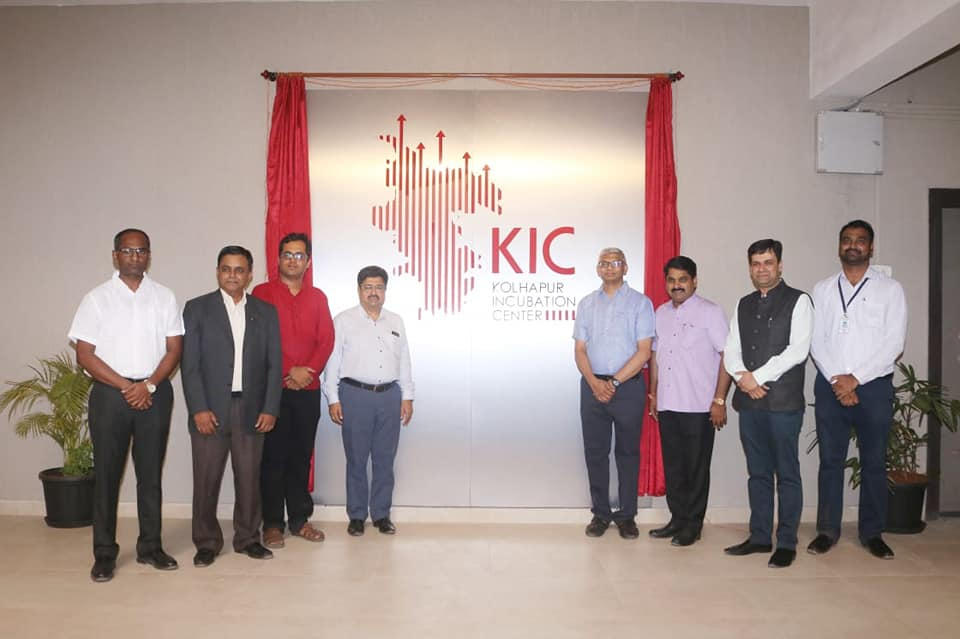 Kolhapur Incubation Center